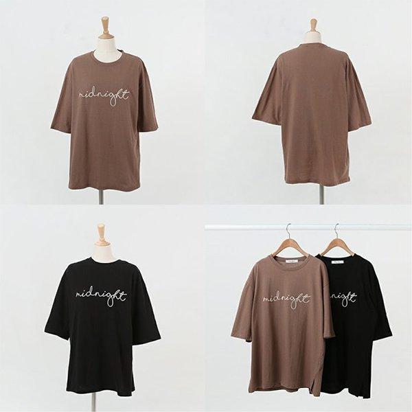 008 심플텍스트루즈박스티 DWBA604 도매 배송대행 미시옷 임부복