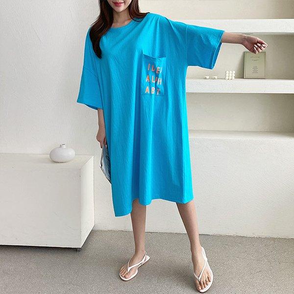 106 ABC빅포켓코튼원피스 DNOE275 도매 배송대행 미시옷 임부복