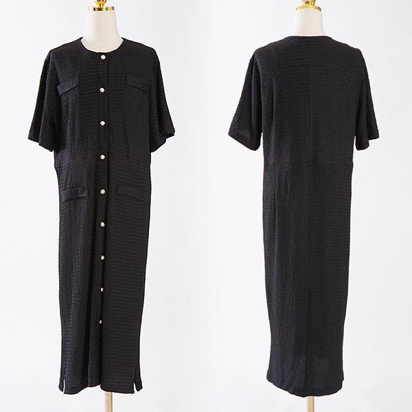 107 클래식트위드롱원피스 DCME472 도매 배송대행 미시옷 임부복